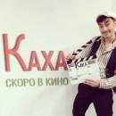 Личный фотоальбом Артёма Калайджяна