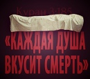 Фотоальбом Назима Парахова
