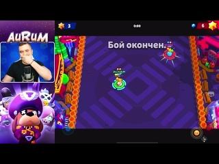 {AuRuM TV} ЕСЛИ ДЕВУШКА СМОЖЕТ МЕНЯ ПОБЕДИТЬ - ПОЛУЧИТ 3 ЛЕГИ!!!