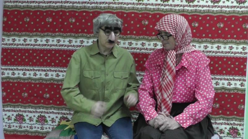 Дед бабка и брачный контракт