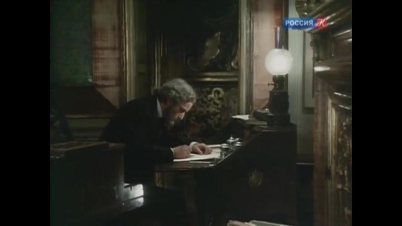 Жизнь Джузеппе Верди 1982 драма биография реж Ренато Кастеллани 7 я серия