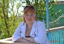 Фотоальбом Ирины Лисицыной