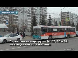 После морозной ночи в Красноярске на линию вышло 96% пассажирского транспорта