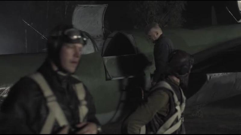 Баллада о бомбере Легенда о бомбере 2011 Военный