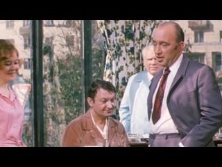 """Николай Прокопович. Отрывок из фильма """"Неисправимый лгун"""" (1973)"""