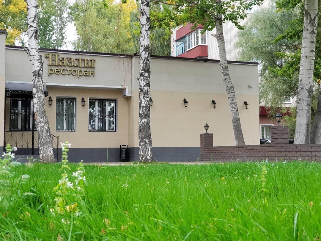 Банкетный зал «Назлы» - Вконтакте