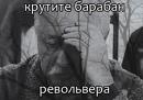 Фотоальбом Антона Карасика