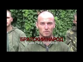 ЖЕСТЬ!Это удаляют с инета Псковские десантники ВСЯ ПРАВДА! Армия РФ в Украине