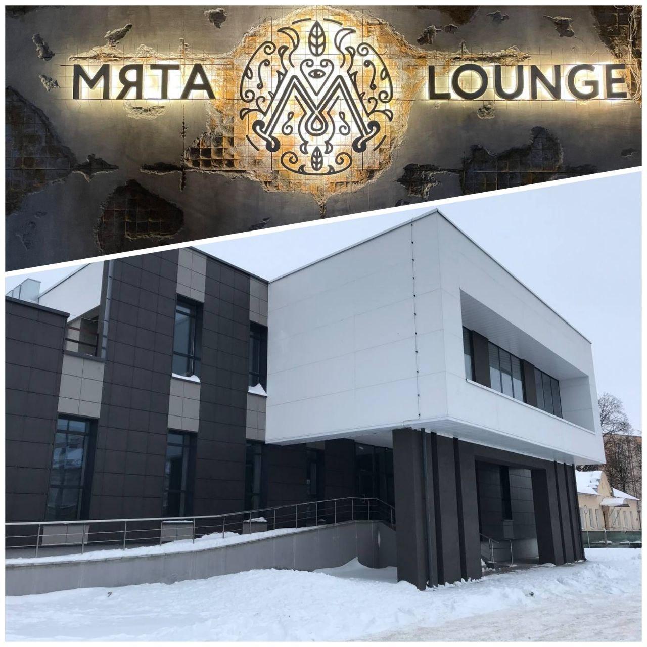В Лиде на проспекте Победы откроется новый бар.