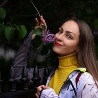Фотография Ирины Неясовой