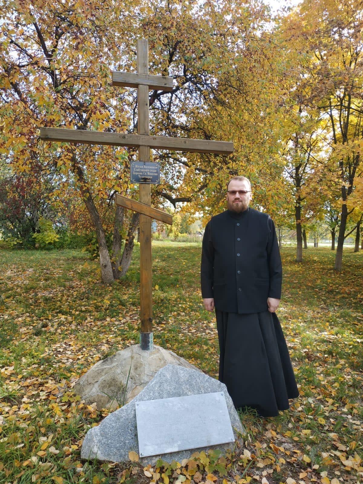 Иерей Валерий Лысов побывал на месте разрушенного