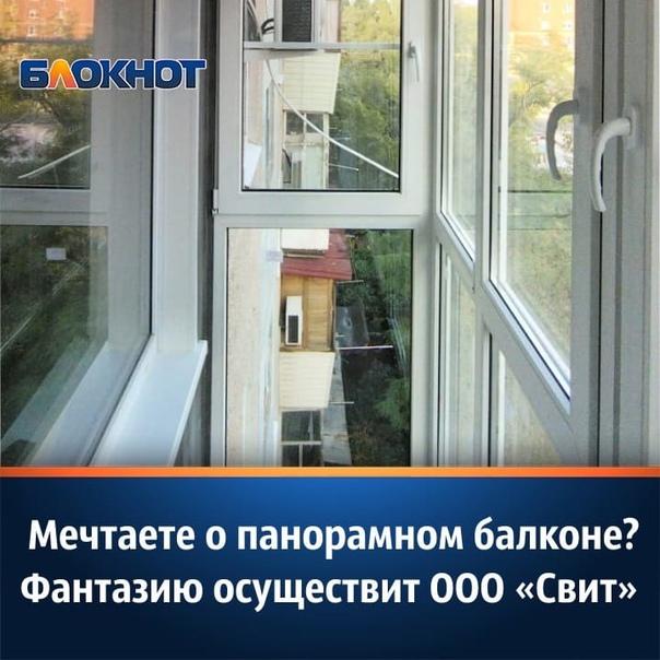 Компания ООО «Свит» https://www.instagram.com/balk...