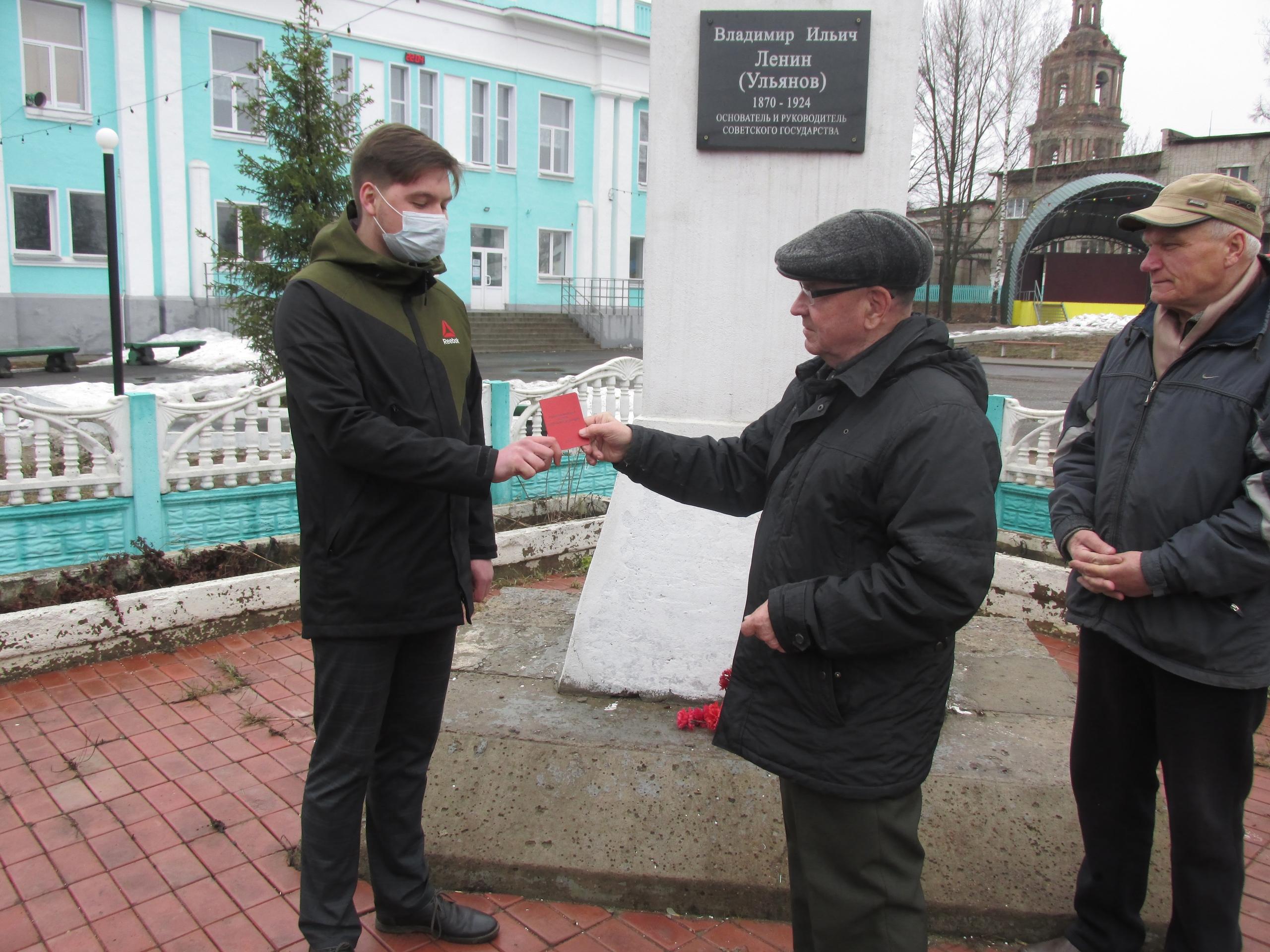 Орловские коммунисты
