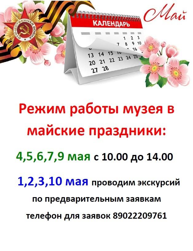 IFnvU4B4z6A.jpg?size=628x815&quality=96&sign=d7ca8ec5ee8209baebc8cff2d5cac7f5&type=album