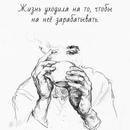 Фотоальбом Rinat Maskaev