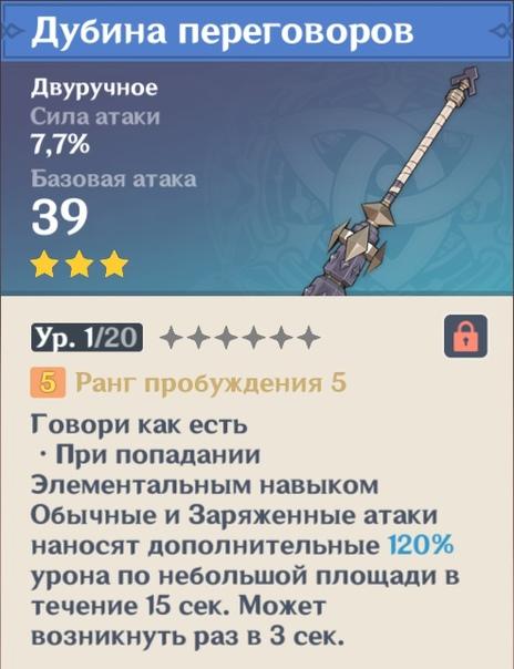 Новичку об оружии. Двуручные мечи, зображення №13