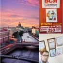 Фотоальбом Максима Дьячкова
