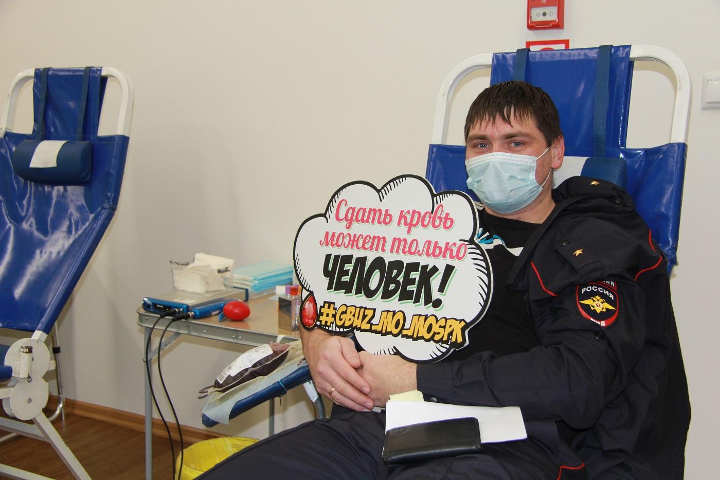 В Коломенском г.о., сотрудники полиции приняли участие в донорской акции «От человека к человеку!»