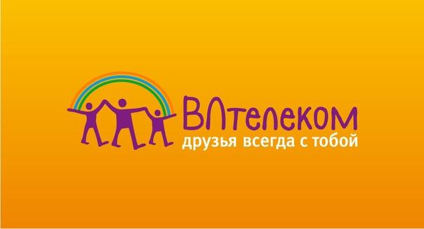 СРОЧНО! Работа в Пушкино! ✅ Инженер по подключениям частн...