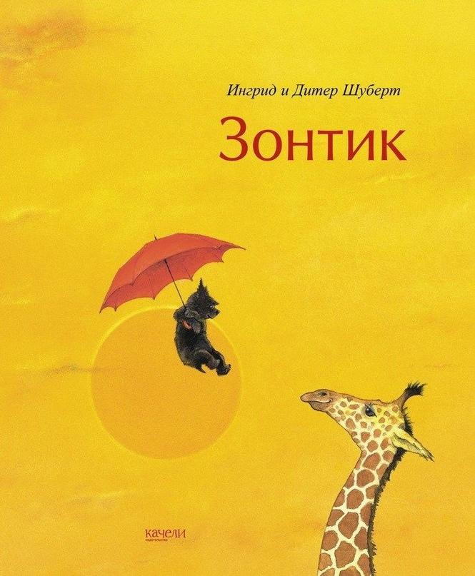 21 октября – День разноцветных зонтов