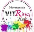 Личный фотоальбом Ринаты Рахимовной