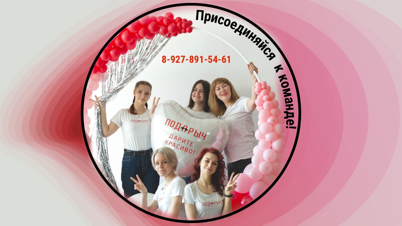 В связи с увеличением объема работ ищем ответственного , позитивного, коммуникабельного ПРОДАВЦА!