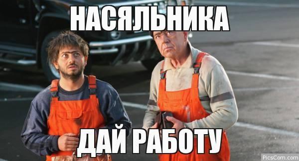 В Башкирии уровень безработицы составил в среднем ...