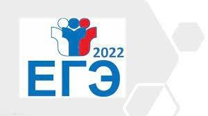 Сервис для подачи заявлений в электронной форме на участие в ЕГЭ