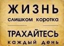Каменщиков Олег   Москва   2