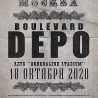 BOULEVARD DEPO / 18.10, МОСКВА @ STADIUM