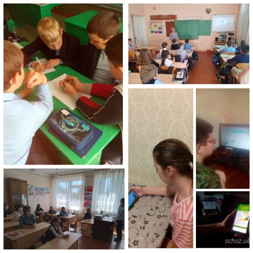 В школах района прошли мероприятия, посвящённые правилам безопасности в Интернете