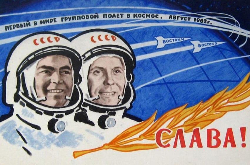 59 лет назад, 11 августа 1962 года, состоялся первый групповой полёт пилотируемых космических кораблей