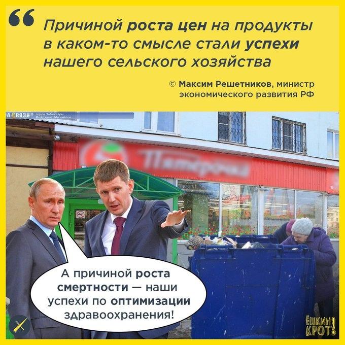 Печальная участь может ждать российское сельское хозяйство. Прогнозы экспертов