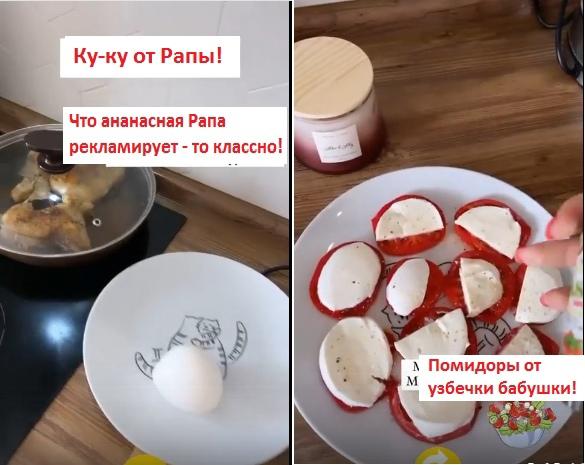Хозяйственная Рапочка Дмитренко