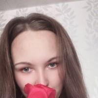 Фото Анны Ушанёвы ВКонтакте