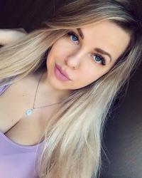 Маряна Прус фото №1