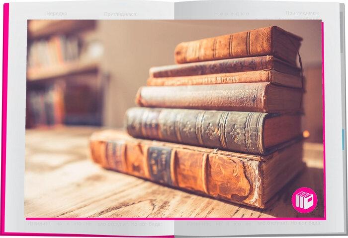33 самые лучшие книги ХХ-го века