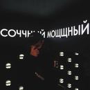 Фотоальбом Vova Kravchenko