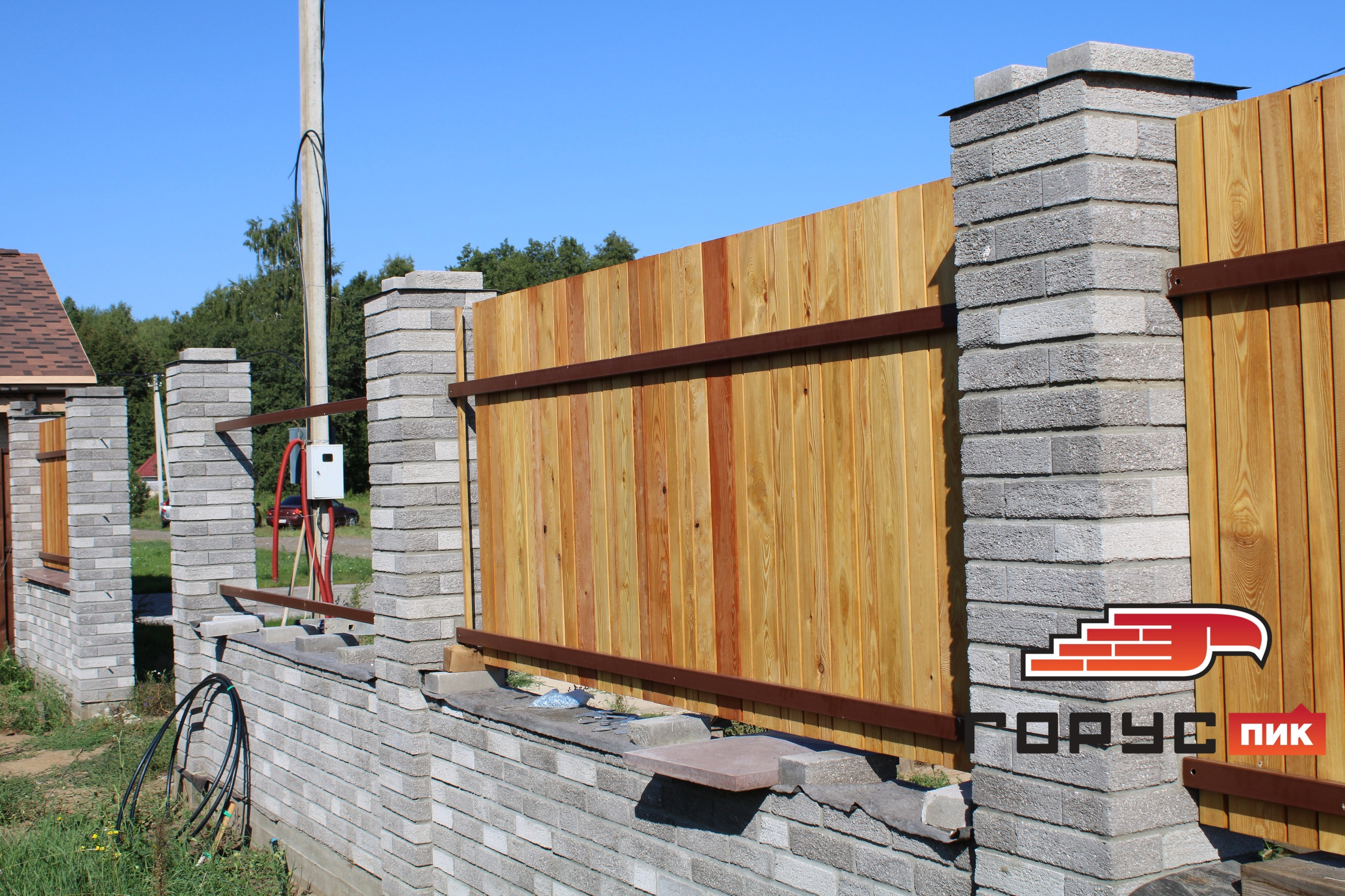 🏗Категория: забор.