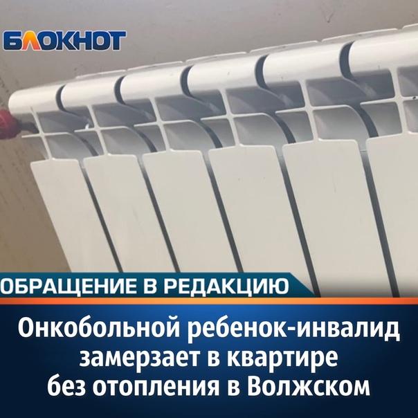 В четверг, 14 октября, в редакцию «Блокнот Волжски...