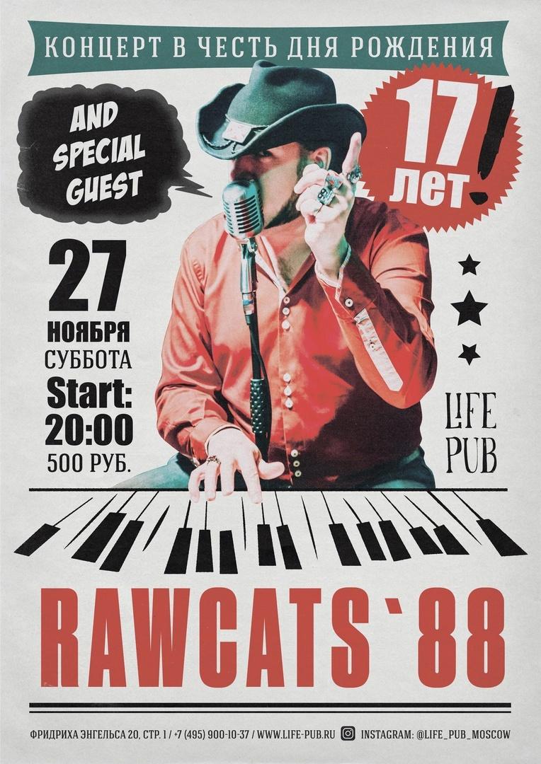 27.11 RawCats'88 в Life Pub!