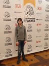 Полунин Дмитрий | Москва | 18