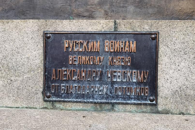 Табличка-посвящение на монументе «Ледовое побоище»