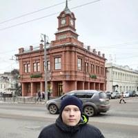 Фотография Дмитрия Тимченко ВКонтакте