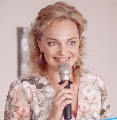 Екатерина Молодцова