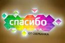 Виталий Чудайкин -  #35