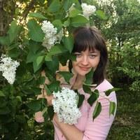 Фотография страницы Анны Валинуровой ВКонтакте