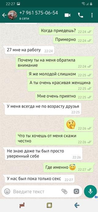 Работы в белорецке для девушек девушка утром идет на работу