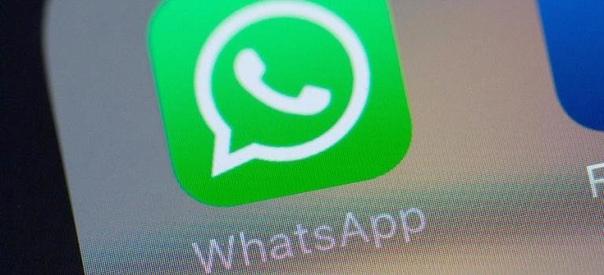 WhatsApp перестанет работать у миллионов пользоват...
