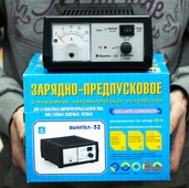 Зарядное пусковое устройство, Вымпел-32